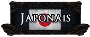 DKS2-Wiki-Homepage-Files-japonais.png